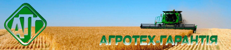 "LTD ""Agrotech-Garantia"""